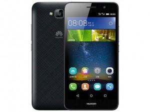 Huawei Enjoy 5 via gadget