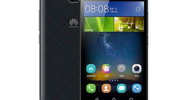 Huawei Enjoy 5 via gadget