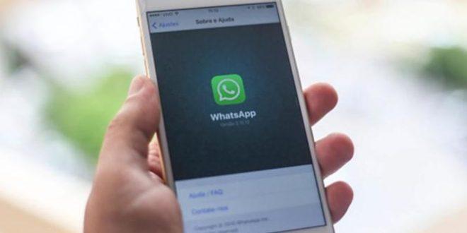 cara-mention-whatsapp