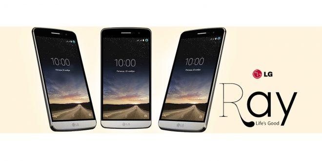Spesifikasi Dan Review Harga LG Ray Update Januari 2017
