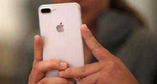 Cara Ampuh Kembalikan Performa iPhone yang LemotCara Ampuh Kembalikan Performa iPhone yang Lemot