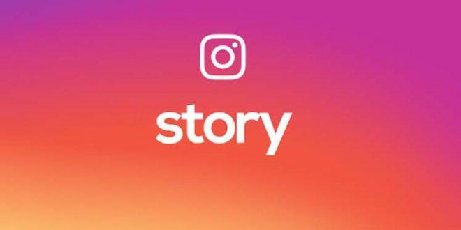 Kini Instagram Story yang Sudah Kadaluarsa Bisa Diarsipkan dan Disoroti