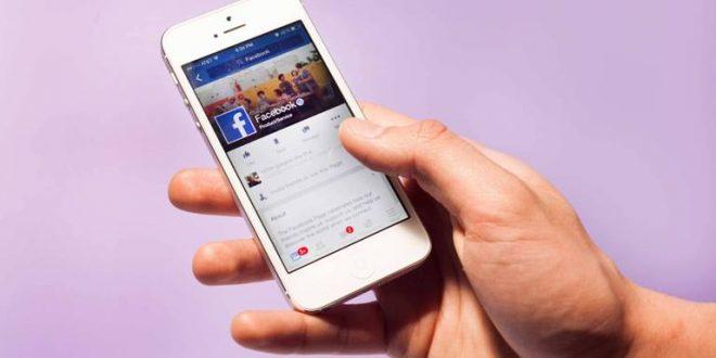 Cara Menghapus Semua Status Di Facebook Dari Android Lemoot
