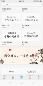 Cara Mudah Ganti Font Oppo A83