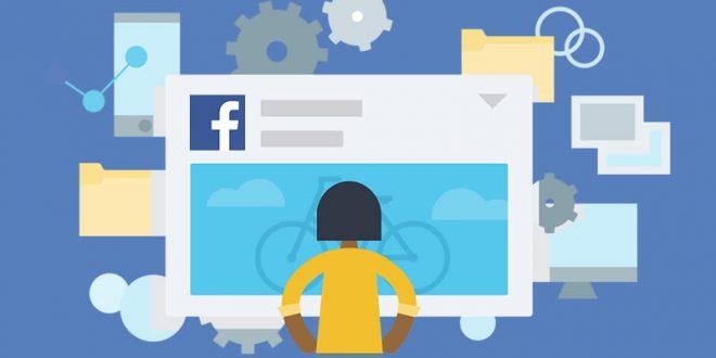 cara ubah email facebook