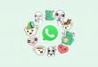 Cara Mengembalikan Chat Terhapus di WhatsApp,kembalikan chat whatsapp,hack whatsapp,kembalikan pesan diwhatsapp