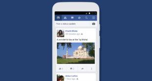 cara amankan facebook android